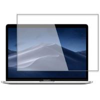 Защитная пленка PET (тех.пак) для Apple MacBook Pro 13 (2020)