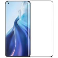 Защитное цветное 3D стекло Mocoson (full glue) для Xiaomi Mi 11