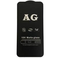 "Защитное стекло 2.5D CP+ (full glue) Matte для Apple iPhone 12 Pro Max (6.7"")"