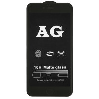 "Защитное стекло 2.5D CP+ (full glue) Matte для Apple iPhone 7 plus / 8 plus (5.5"")"