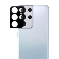 Защитное стекло на камеру Epic 3D 9H для Samsung Galaxy S21 Ultra