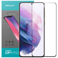 Защитное стекло Nillkin (CP+PRO) для Samsung Galaxy S21+