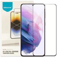 Защитное стекло Nillkin (CP+PRO) для Samsung Galaxy S21
