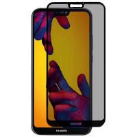 Защитное стекло Privacy 5D (full glue) для Huawei P20 Lite