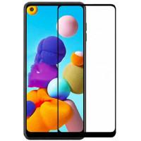 Защитное стекло Privacy 5D (full glue) для Samsung Galaxy A21s