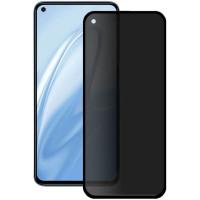 Защитное стекло Privacy 5D (full glue) для Xiaomi Redmi Note 9 / Redmi 10X