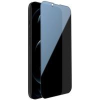 """Защитное стекло Privacy 5D Matte (full glue) (тех.пак) для Apple iPhone 13 / 13 Pro (6.1"""")"""