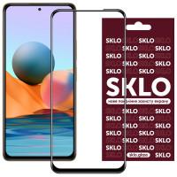 Защитное стекло SKLO 3D (full glue) для Xiaomi Redmi Note 10 / Note 10s