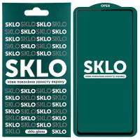 Защитное стекло SKLO 5D (full glue) для Samsung Galaxy S20 FE