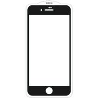 """Защитное стекло SKLO 5D (full glue) (тех.пак) для Apple iPhone 7 plus / 8 plus (5.5"""")"""