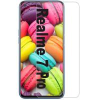 Защитное стекло Ultra 0.33mm (тех.пак) для Realme 7 Pro