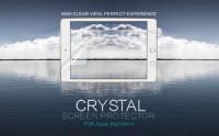 Защитная пленка Nillkin Crystal для Apple iPad mini 4  - купить