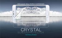 Защитная пленка Nillkin Crystal для Meizu M5 Note