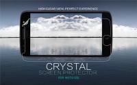 Защитная пленка Nillkin Crystal для Motorola Moto G5S (XT1793)