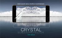 Захисна плівка Nillkin Crystal для Nokia 6