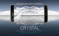 Защитная пленка Nillkin Crystal для Samsung Galaxy A7 (2016) (A710F)