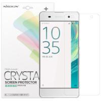Захисна плівка Nillkin Crystal для Sony Xperia XA / XA Dual