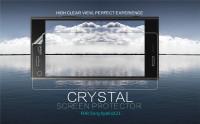 Защитная пленка Nillkin Crystal для Sony Xperia XZ1 / XZ1 Dual