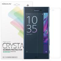 Защитная пленка Nillkin Crystal для Sony Xperia XZ / XZs