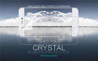 Купить Защитная пленка Nillkin Crystal для Xiaomi Mi 5s
