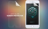 """Защитная пленка Nillkin для Apple iPhone 7 / 8 / SE (2020) (4.7"""")"""