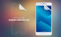 Защитная пленка Nillkin для Meizu M5 Note
