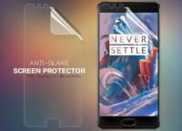 Защитная пленка Nillkin для OnePlus 3 / OnePlus 3T