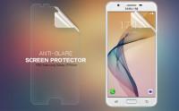 Купить Защитная пленка Nillkin для Samsung Galaxy J7 Prime (2016) (G610F)