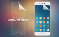 Захисна плівка Nillkin для Xiaomi Mi 5s