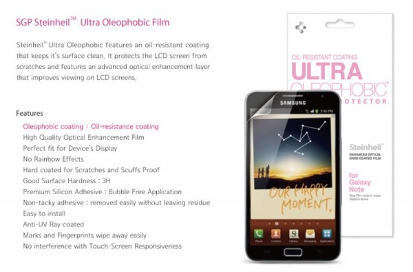 Фото Защитная пленка SGP Screen Protector Steinheil Ultra Series для HTC One X Ultra Oleophobic на itsell.ua
