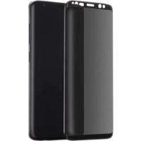 Защитное цветное 3D стекло Mocolo Anti-spy для Samsung Galaxy S9+
