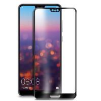 Защитное цветное 3D стекло Mocolo для Huawei P20 Pro