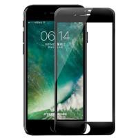 """Защитное цветное 3D стекло Mocoson (full glue) для Apple iPhone 7 / 8 / SE (2020) (4.7"""")"""