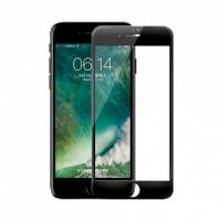 Купить Защитное цветное стекло Mocolo (CP+) на весь экран для Apple iPhone 7 / 8 (4.7 )