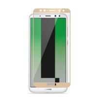Захисне кольорове скло Mocolo (CP+) на весь екран для Huawei Mate 10 Lite