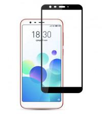 Защитное цветное стекло Mocolo (CP+) на весь экран для Meizu M8c