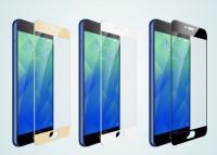 Купить Защитное цветное стекло Mocolo (CP+) на весь экран для Meizu U20