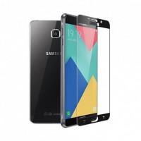 Защитное цветное стекло Mocolo (CP+) на весь экран для Samsung Galaxy J5 Prime (2016) (G570F)