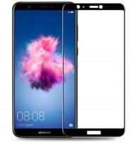 Захисне кольорове скло Mocolo (full glue) на весь екран для Huawei P smart