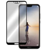 Защитное стекло Mocolo (full glue) для Huawei P20 Pro