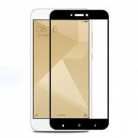 Защитное цветное стекло Mocolo (full glue) на весь экран для Xiaomi Redmi 4X