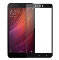 Защитное цветное стекло Mocolo (full glue) на весь экран  для Xiaomi Redmi Note 4