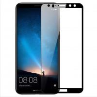 Защитное цветное стекло Mocoson (full glue) на весь экран для Huawei Mate 10 Lite