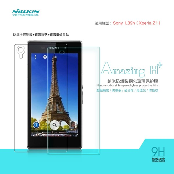 Купить Защитное стекло Nillkin Anti-Explosion Glass Screen для Sony Xperia Z1 за 307 грн