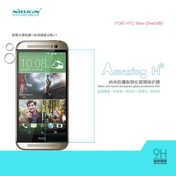 Купить Защитное стекло Nillkin Anti-Explosion Glass Screen для HTC New One 2 M8 за 307 грн