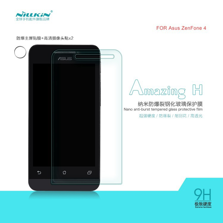 Защитное стекло Nillkin Anti-Explosion Glass Screen (H) для Asus Zenfone 4 (A400CG/A400CXG)