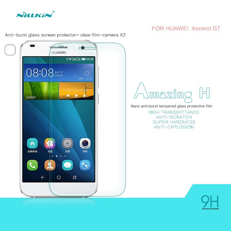 Защитное стекло Nillkin Anti-Explosion Glass Screen (H) для Huawei G7