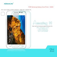 Защитное стекло Nillkin Anti-Explosion Glass Screen (H) для Samsung G360H/G361H Galaxy Core Prime Duos