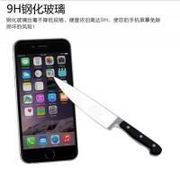 """Захисне скло Remax Proda (закруглені. краї) для Apple iPhone 6 (4.7"""")"""