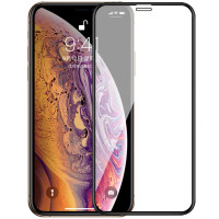 "Захисне скло 2.5D CP+ (full glue) для Apple iPhone X (5.8"")"